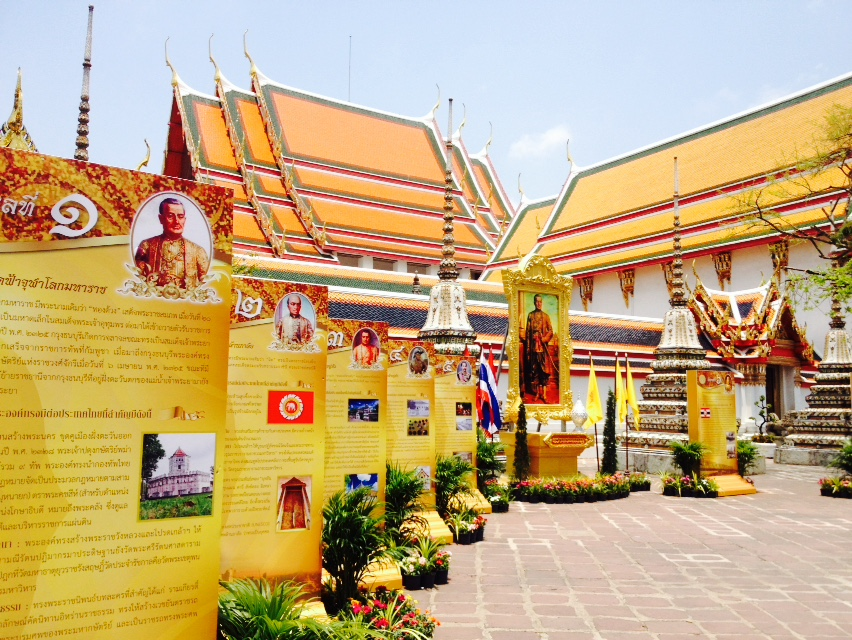 An exhibit of the Royal Family's history at The Grand Palace in Bangkok.
